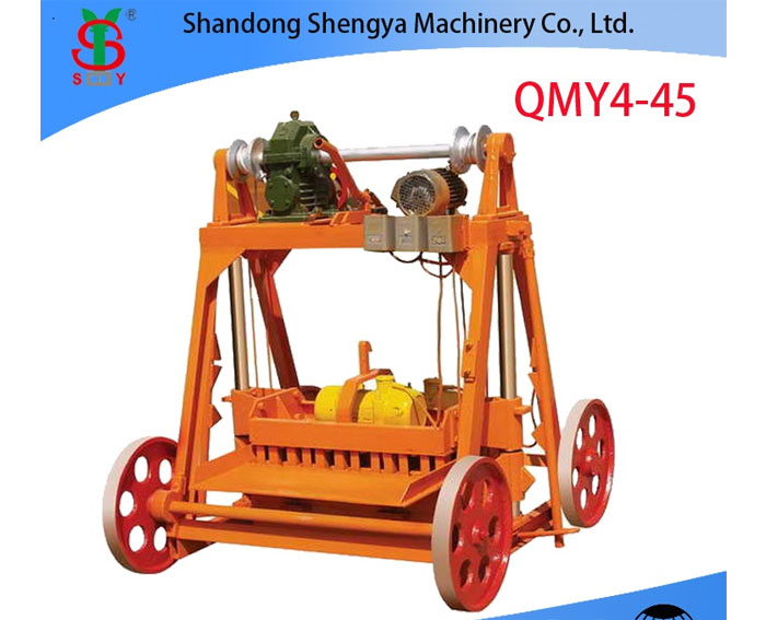 QMY4-45 Electric mobile block machine for concrete blocks