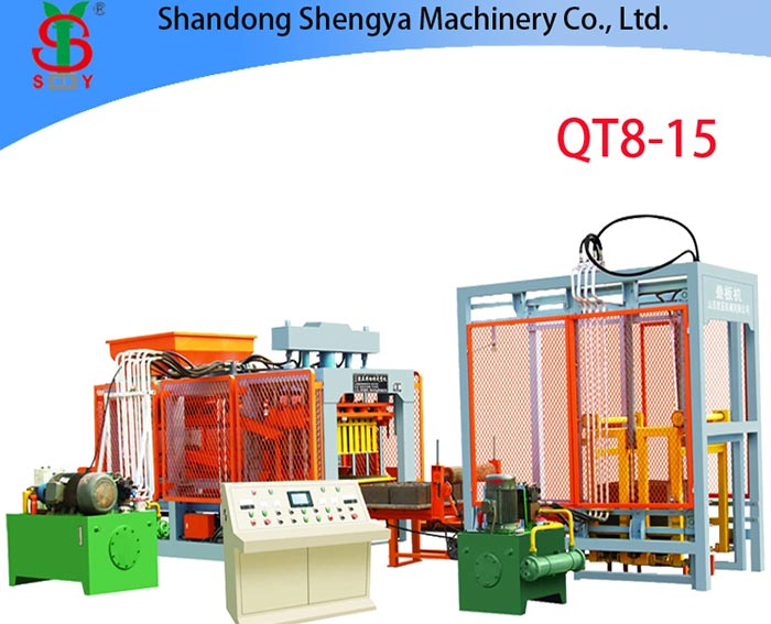 QT8-15 Concrete Brick Making Machine